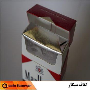 لفاف-سیگار