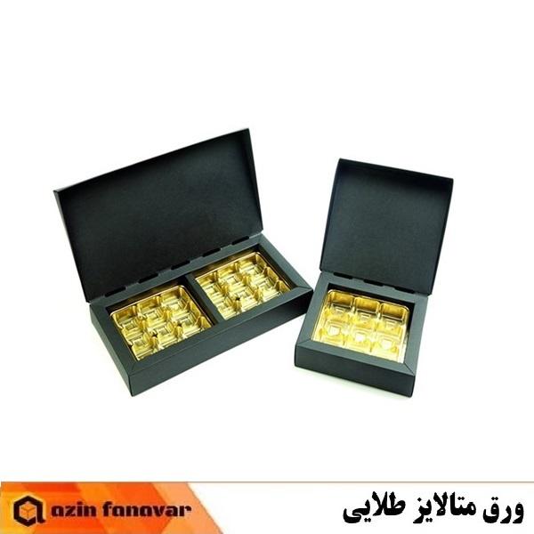 ورق-متالایز-طلایی