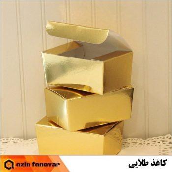 کاغذ-طلایی
