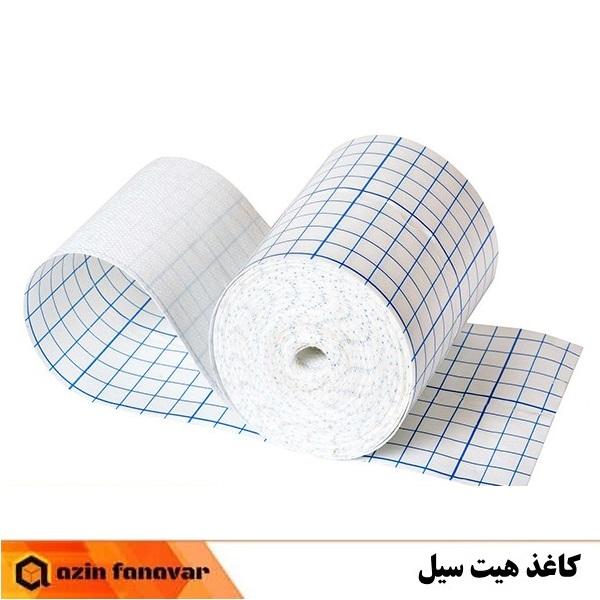 کاغذ-هیت-سیل