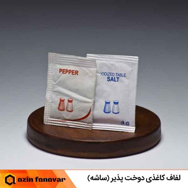 لفاف-کاغذی-دوخت پذیر(ساشه)